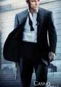 """Постер 22 из 28 из фильма """"Казино Рояль"""" /Casino Royale/ (2006)"""