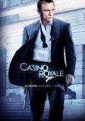 """Постер 28 из 28 из фильма """"Казино Рояль"""" /Casino Royale/ (2006)"""