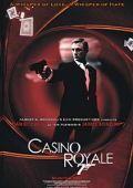 """Постер 19 из 28 из фильма """"Казино Рояль"""" /Casino Royale/ (2006)"""