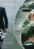 """Постер 8 из 28 из фильма """"Казино Рояль"""" /Casino Royale/ (2006)"""