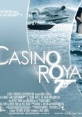 """Постер 2 из 28 из фильма """"Казино Рояль"""" /Casino Royale/ (2006)"""