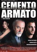 "Постер 1 из 1 из фильма ""Железобетон"" /Cemento armato/ (2007)"