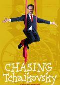 """Постер 1 из 1 из фильма """"В погоне за Чайковским"""" /Chasing Tchaikovsky/ (2007)"""