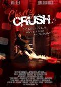 """Постер 1 из 1 из фильма """"В ловушке красоты"""" /Cherry Crush/ (2007)"""