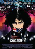 Чикагская десятка