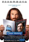 """Постер 2 из 10 из фильма """"Завершить историю"""" /Clear History/ (2013)"""