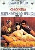 "Постер 3 из 5 из фильма ""Клеопатра"" /Cleopatra/ (1963)"