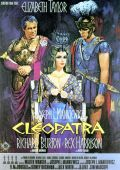 "Постер 4 из 5 из фильма ""Клеопатра"" /Cleopatra/ (1963)"