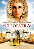 "Постер 5 из 5 из фильма ""Клеопатра"" /Cleopatra/ (1963)"