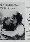 """Постер 9 из 10 из фильма """"Возвращение домой"""" /Coming Home/ (1978)"""