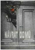 """Постер 6 из 10 из фильма """"Возвращение домой"""" /Coming Home/ (1978)"""