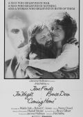 """Постер 4 из 10 из фильма """"Возвращение домой"""" /Coming Home/ (1978)"""