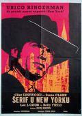 """Постер 7 из 16 из фильма """"Блеф Кугана"""" /Coogan's Bluff/ (1968)"""