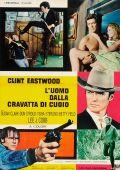 """Постер 16 из 16 из фильма """"Блеф Кугана"""" /Coogan's Bluff/ (1968)"""