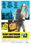 """Постер 13 из 16 из фильма """"Блеф Кугана"""" /Coogan's Bluff/ (1968)"""