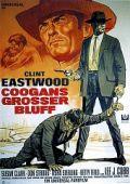 """Постер 12 из 16 из фильма """"Блеф Кугана"""" /Coogan's Bluff/ (1968)"""