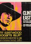 """Постер 3 из 16 из фильма """"Блеф Кугана"""" /Coogan's Bluff/ (1968)"""