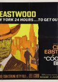"""Постер 4 из 16 из фильма """"Блеф Кугана"""" /Coogan's Bluff/ (1968)"""