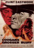"""Постер 9 из 16 из фильма """"Блеф Кугана"""" /Coogan's Bluff/ (1968)"""