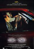 """Постер 3 из 6 из фильма """"Автокатастрофа"""" /Crash/ (1996)"""