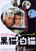 «7 Пьес Для Черно Белого Кино» — 2005