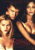 """Постер 5 из 7 из фильма """"Жестокие игры"""" /Cruel Intentions/ (1999)"""
