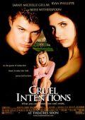 """Постер 1 из 7 из фильма """"Жестокие игры"""" /Cruel Intentions/ (1999)"""