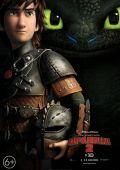 """Постер 2 из 21 из фильма """"Как приручить дракона 2"""" /How to Train Your Dragon 2/ (2014)"""