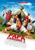 Дежурный папа: Летний лагерь
