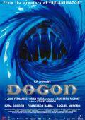 """Постер 1 из 3 из фильма """"Дагон"""" /Dagon/ (2001)"""