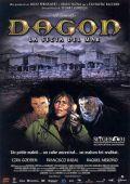 """Постер 2 из 3 из фильма """"Дагон"""" /Dagon/ (2001)"""