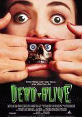 """Постер 4 из 8 из фильма """"Живая мертвечина"""" /Braindead/ (1992)"""