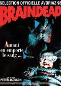 """Постер 2 из 8 из фильма """"Живая мертвечина"""" /Braindead/ (1992)"""