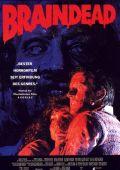 """Постер 8 из 8 из фильма """"Живая мертвечина"""" /Braindead/ (1992)"""