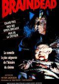 """Постер 7 из 8 из фильма """"Живая мертвечина"""" /Braindead/ (1992)"""