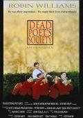 """Постер 5 из 5 из фильма """"Общество мертвых поэтов"""" /Dead Poets Society/ (1989)"""