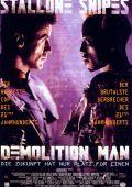 """Постер 2 из 3 из фильма """"Разрушитель"""" /Demolition Man/ (1993)"""