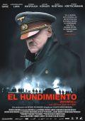 """Постер 4 из 14 из фильма """"Бункер"""" /Der Untergang/ (2004)"""