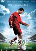 """Постер 3 из 4 из фильма """"Забей гол!"""" /Dhan Dhana Dhan Goal/ (2007)"""