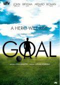 """Постер 4 из 4 из фильма """"Забей гол!"""" /Dhan Dhana Dhan Goal/ (2007)"""