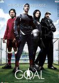"""Постер 2 из 4 из фильма """"Забей гол!"""" /Dhan Dhana Dhan Goal/ (2007)"""