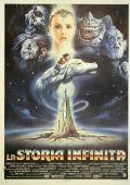 """Постер 6 из 10 из фильма """"Бесконечная история"""" /Die unendliche Geschichte/ (1984)"""