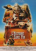 """Постер 7 из 10 из фильма """"Бесконечная история"""" /Die unendliche Geschichte/ (1984)"""