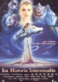 """Постер 2 из 10 из фильма """"Бесконечная история"""" /Die unendliche Geschichte/ (1984)"""