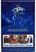 """Постер 10 из 10 из фильма """"Бесконечная история"""" /Die unendliche Geschichte/ (1984)"""