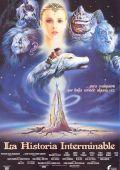 """Постер 9 из 10 из фильма """"Бесконечная история"""" /Die unendliche Geschichte/ (1984)"""