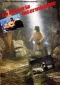 """Постер 8 из 10 из фильма """"Бесконечная история"""" /Die unendliche Geschichte/ (1984)"""