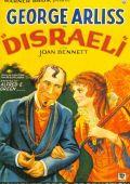 """Постер 2 из 2 из фильма """"Дизраэли"""" /Disraeli/ (1929)"""