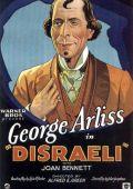 """Постер 1 из 2 из фильма """"Дизраэли"""" /Disraeli/ (1929)"""