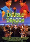 """Постер 2 из 4 из фильма """"Двойной дракон"""" /Double Dragon/ (1994)"""
